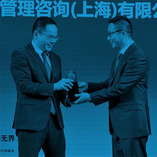 Westernacher Insights: Westernacher China's SAP partnership knows no bounds.
